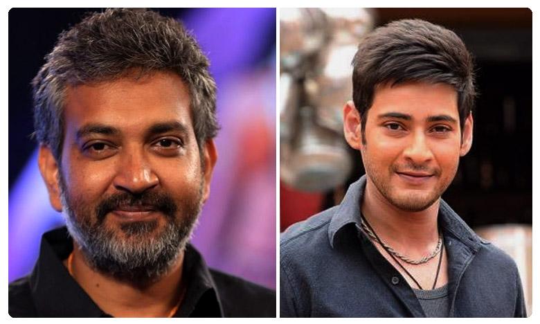 Mahesh Babu confirms film with SS Rajamouli?, బాక్సాఫీస్ షేక్ అయ్యే కాంబినేషన్..రాజమౌళి-మహేశ్ ఫిక్సయ్యారా?