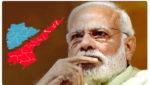 Dussehra Bonus For Indian Railway Employees, రైల్వే ఉద్యోగులకు దసరా బోనస్.. ఎంతో తెలుసా..?