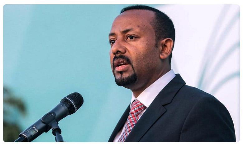 Nobel Peace Prize 2019 awarded to Ethiopian Prime Minister Abiy Ahmed Ali, ఇథియోపియా ప్రధానికి నోబెల్ శాంతి బహుమతి.. ఎందుకంటే..?