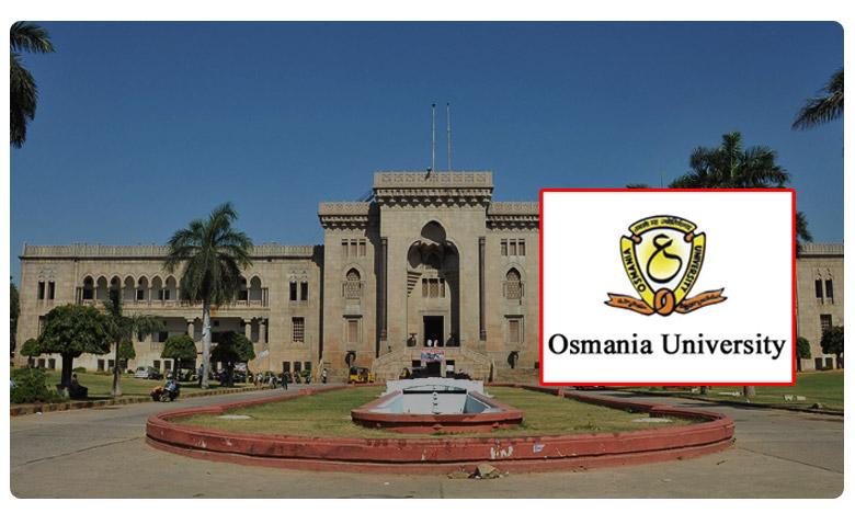 Osmania University Exams Postponed Today, సమ్మె ఎఫెక్ట్: ఓయూ పరీక్షలు వాయిదా..
