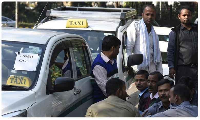 Ola And Uber Cab Drivers Strike Today, ఉబర్, ఓలా డ్రైవర్ల సమ్మె.. ఈ సారైనా గట్టెక్కేనా..?