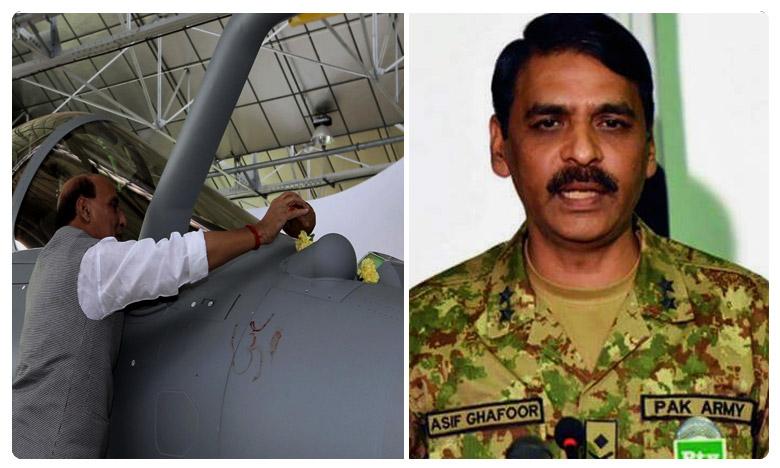 Pakistan Army spokesperson reacts to use of lemons on India's Rafale fighter jet, రాఫెల్ శస్త్ర పూజపై.. పాక్ ఆర్మీ ఆసక్తికర ట్వీట్..!