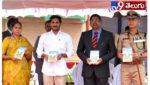 Parameshwar Reddy Appointed as Chief Security Officer for CM YS Jagan, జగన్కు మరో ప్రధాన భద్రతాధికారిగా పరమేశ్వర్ రెడ్డి..!