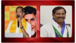 Own Party MLA Arrest, సొంత పార్టీ ఎమ్మెల్యేను అరెస్ట్ చేయించిన జగన్ ప్రభుత్వం..!