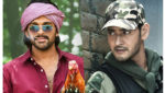 KGF Director Prashanth Neel To Direct Movie In Telugu, ఎలివేషన్ బ్రహ్మ..టాలీవుడ్ ఆగమనం