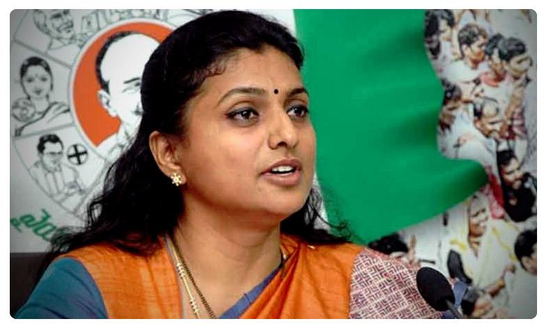 MLA Roja Comments On Telangana CM KCR, కేసీఆర్ తీరుపై రోజా షాకింగ్ కామెంట్స్!