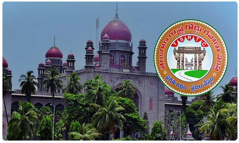 High court suggests to call off RTC Strike, ఆర్టీసీ సమ్మె.. కోర్టు ఏం చెబుతోంది..?