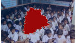 Kamareddy Three persons got electrocuted, విద్యుదాఘాతంతో ముగ్గురు మృతి