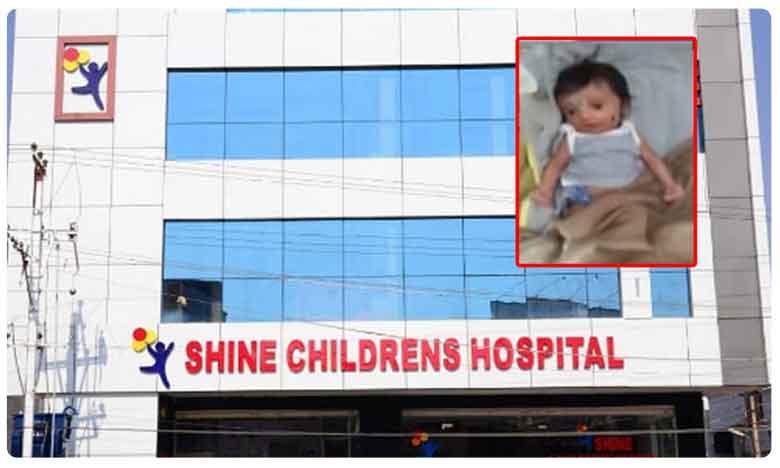 Hyderabad: Fire Accident In Shine Hospital, షైన్ ఆస్పత్రిలో చెలరేగిన మంటలు.. చిన్నారి మృతి..