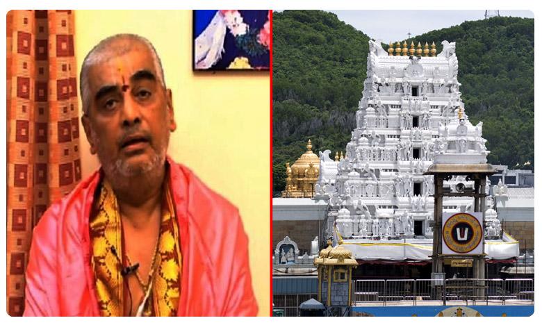 ramana dixitulu to be chief priest soon, మళ్ళీ ఆయనకే పట్టం.. నిరీక్షణ ఫలించేది రేపే !