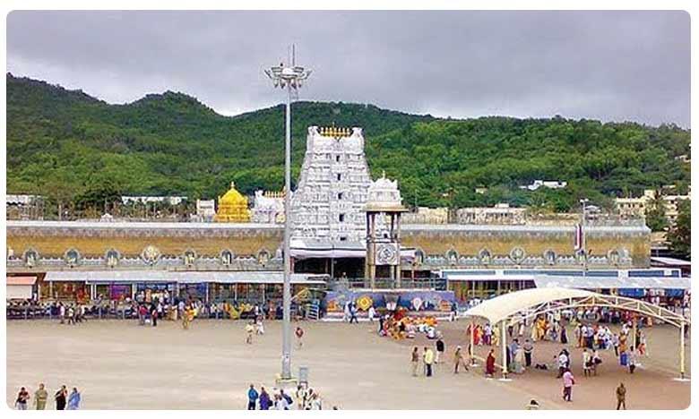Many more services can avail through TTDs Govinda App, 'గోవింద' యాప్ ద్వారా త్వరలో శ్రీవారి సేవలు!