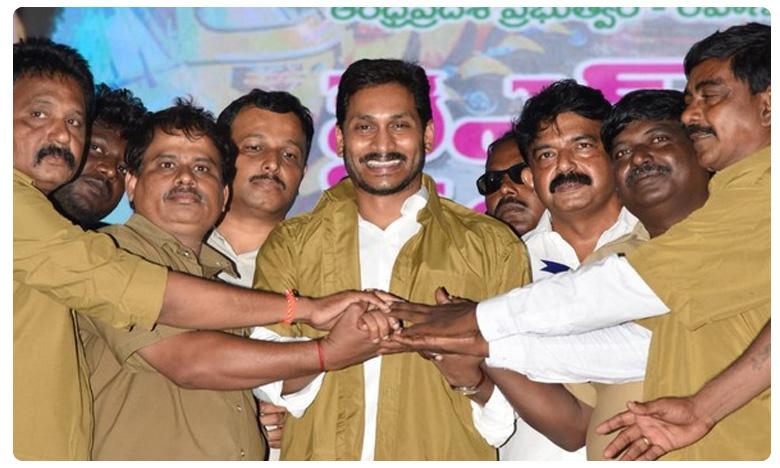 Andhra Pradesh : YSR Vahana Mitra scheme, ఆటో, ట్యాక్సీ డ్రైవర్లకు జగన్ మరో గుడ్ న్యూస్..!
