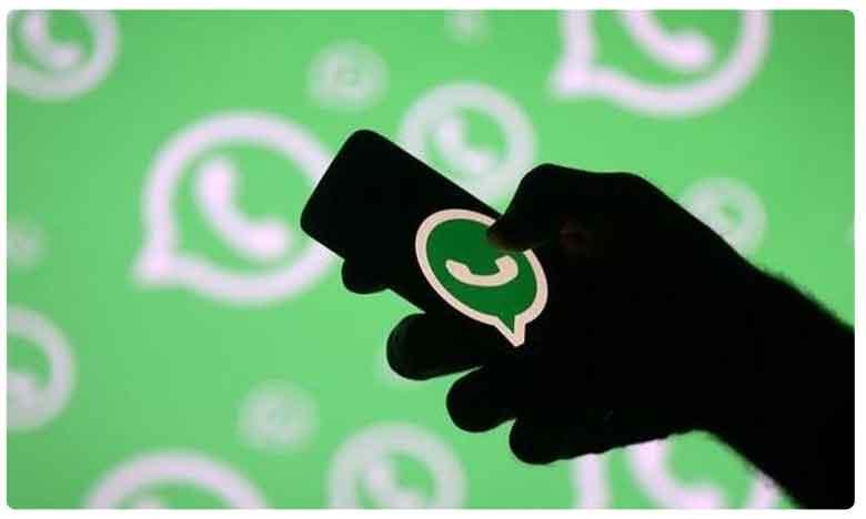 Check Fake News Or Face Legal Action: Government Warns Whatsapp Users, వాట్సాప్లో మెసేజ్ ఫార్వర్డింగ్ చేస్తున్నారా.. అయితే..?