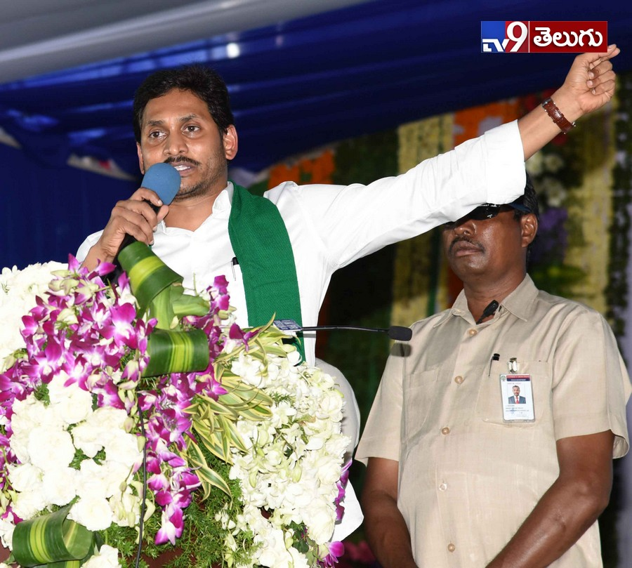 Cm Jagan Launches Rythu Baorosa Scheme In Nellore, 'వైఎస్సార్ రైతు భరోసా' ప్రారంభించిన సీఎం వైఎస్ జగన్