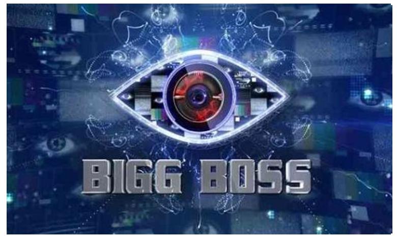 Bigg Boss 13: BJP MLA seeks ban on Salman Khan-hosted reality show for degrading Indian culture, బిగ్బాస్ను వదలని చిక్కులు..నిషేధించాలంటూ కేంద్రానికి బీజేపీ ఎమ్మెల్యే లేఖ!