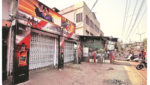 Link Between Amaravathi Core Capital And Kakinada, కాకినాడకు.. కోర్ క్యాపిటల్కు లింక్: వైసీపీ నేతల్లో కొత్త ఉత్సాహం..!