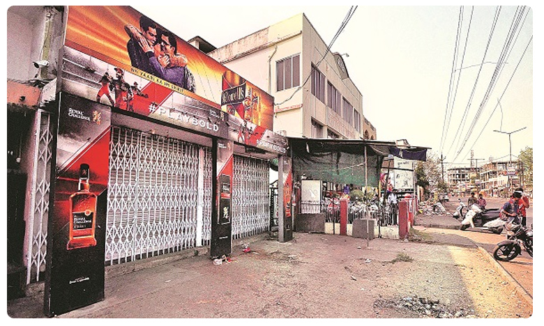 Pakistan Govt, అక్కడ లీటరు పెట్రోల్ రూ.118.. డీజిల్ ధర రూ.132!