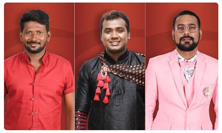 Bigg Boss Telugu 12th Week Eliminations, బిగ్ బాస్: ఎలిమినేషన్లో ముగ్గురు మొనగాళ్లు!