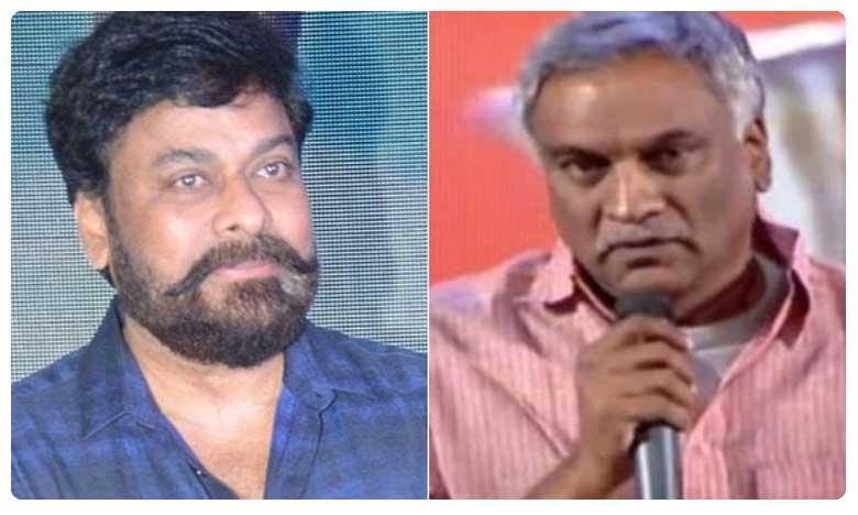 Tammareddy Bharadwaja gives clarification, మెగాస్టార్ అంటే ఆయనకు జెలసీనా..!