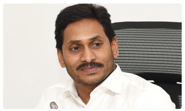 Will Cbi Court Give Relief To Ap Cm Jaganmohanreddy On Personal Appearance, నేడు సీబీఐ కోర్టుకు వైఎస్ జగన్.. తీర్పు పై సస్పెన్స్..