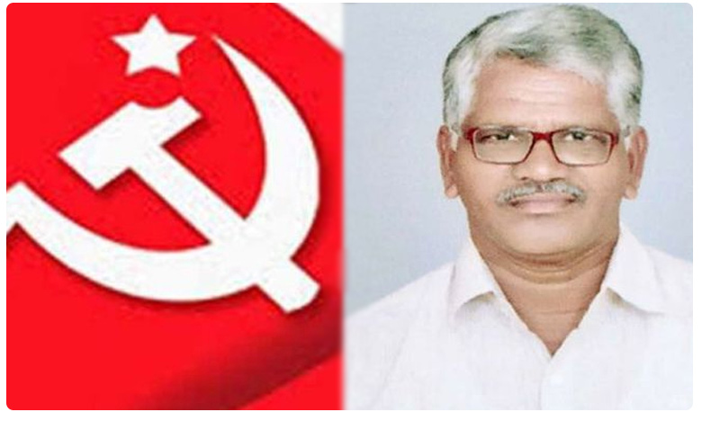 Election returning Officer rejected nomination of CPM candidate Sekhararao