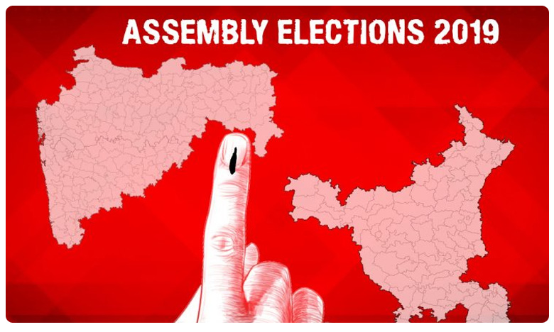 Maharastra Haryana Assembly exit polls result, సర్వేలన్నీ ఆపార్టీవైపే.. రెండు రాష్ట్రాల్లో అధికారం చేపట్టేది ఎవరంటే?