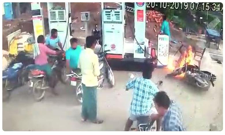 fire accident in petrol bunk due to mobile phone use, సెల్ఫోన్ మాట్లాడుతూ పెట్రోల్ పోయించుకుంటే ఏమవుతుందో తెలుసా? ఇదే ఉదాహరణ