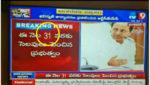 Rahul Gandhi's citizenship, రాహుల్ గాంధీ మనవాడే: సుప్రీంకోర్టు