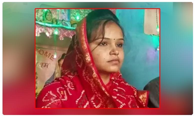 Devoid of toilet MP woman jyoti patel walks out on hubby, మరుగుదొడ్డి కోసం   కొత్త కోడలు ఏం చేసిందో తెలుసా?