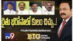 Congress Senior Leader Vijayashanti again targets TRS.. is she in TPCC Race?, టీ-పీసీసీ రేసులో రాములమ్మ..? అందుకేనా.. ఇలా..!