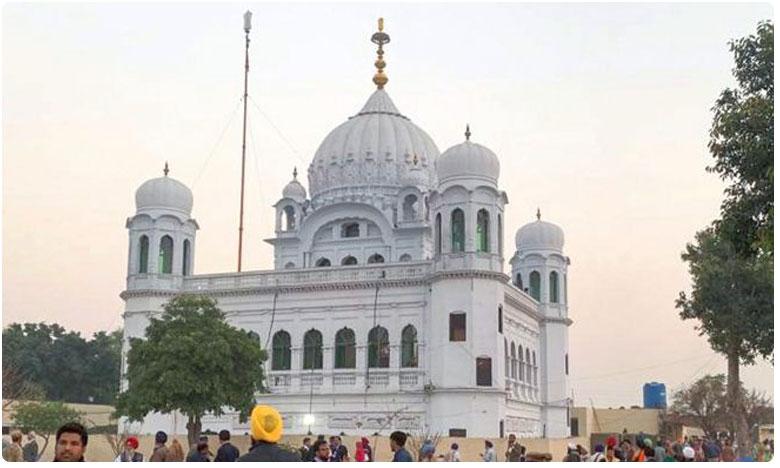 India To Sign Kartarpur Pact Wednesday.. Urges Pak To Reconsider  Fee, పాక్తో ఒప్పందానికి రెడీ అయిన భారత్.. ఏ విషయంలో అంటే..?