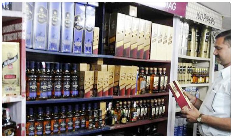 TRS government strong warning to wine shop owners, మద్యం కిక్కు తెలంగాణ సర్కార్ బ్రేక్..!!