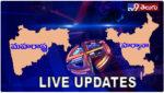 Maharashtra and Haryana elections on October 21st, బ్రేకింగ్: మహారాష్ట్ర, హర్యానా ఎన్నికల షెడ్యూల్ రిలీజ్..