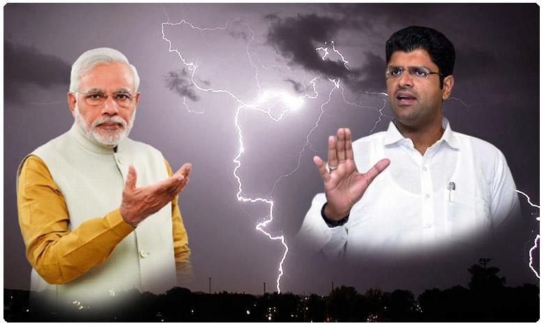 dushyanth got great opportunity, మోదీని తిట్టినోడికి బిజెపి పెద్దపీట..ఇదేం చిత్రమో కదా ?