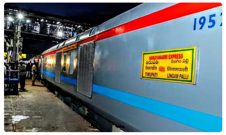 Hyderabad Metro, హైదరాబాద్ మెట్రోకు తప్పిన పెను ప్రమాదం