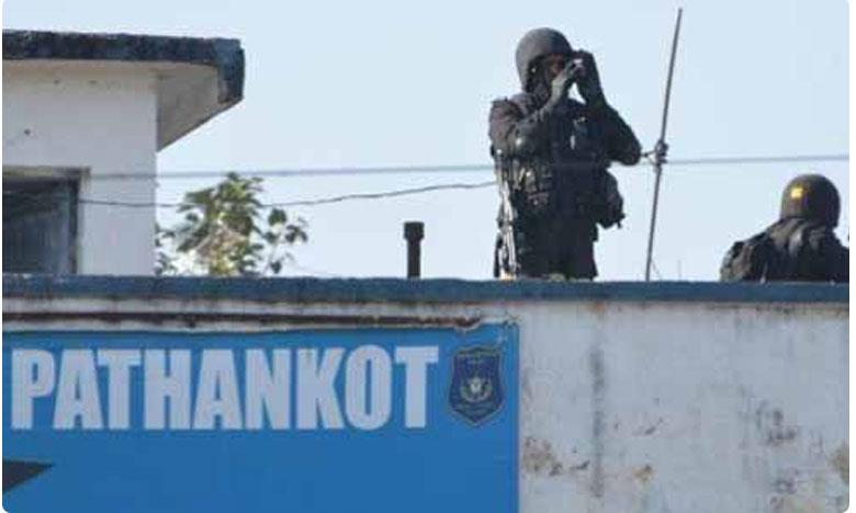 Orange alert in Punjab following fresh inputs on terror attack, నిఘా వర్గాల హెచ్చరికలు.. ఎయిర్బేస్ల వద్ద ఆరెంజ్ అలర్ట్