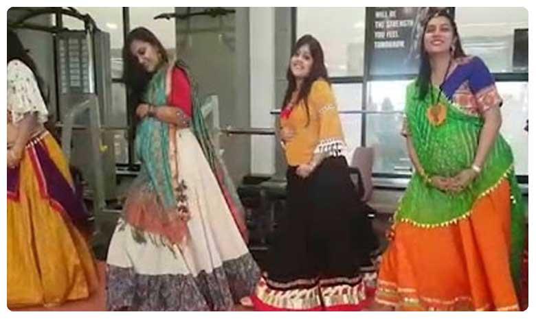 pregnant women perform Garba, 50 మంది గర్భిణులు.. ఒకేచోట చేరి.. అదరగొట్టేశారు