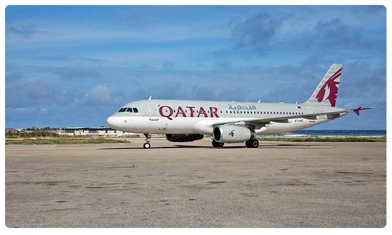 Qatar Airways flight makes emergency landing, శంషాబాద్లో అత్యవసర ల్యాండింగ్.. ప్రయాణికురాలు మృతి