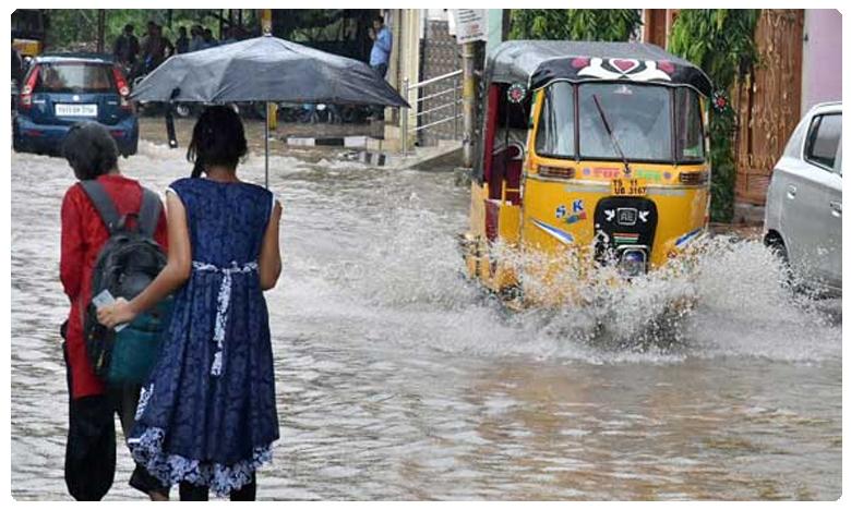Rain alert to telugu states todayd