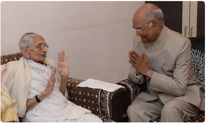 President Kovind Meets PM Modi's Mother Hiraba.. Spends 30 Minutes With Her, అమ్మా.. ఎలా ఉన్నారు..? మోదీ తల్లితో రాష్ట్రపతి
