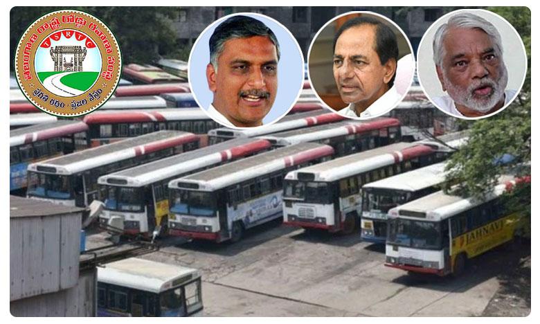 Why Harish Rao Is Silence Till Now On TSRTC, కేకే యూటర్న్.. హరీష్ రావు మౌనం.. ఆర్టీసీ సమ్మె కొలిక్కి రానుందా?