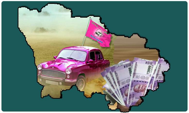 Jagan's disproportionate assets case, జగన్ పిటిషన్పై సీబీఐ కోర్టు షాకింగ్ డెసిషన్