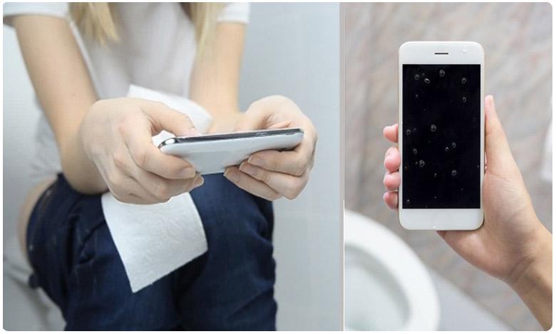 Do not carry the smartphone with you in the toilet it will be creating a very serious problem, స్మార్ట్ఫోన్తో టాయిలెట్కి వెళ్తున్నారా? అయితే ఆ సమస్య కొనితెచ్చుకున్నట్టే..!