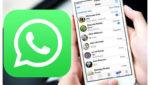 Whatsapp, వాట్సాప్కి ప్రత్యామ్నాయంగా మరో యాప్