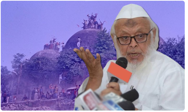 facts and evidence not faith and belief says top muslim cleric on ayodhya case, అయోధ్య కేసు.. ముస్లిం మత గురువు ధీమా