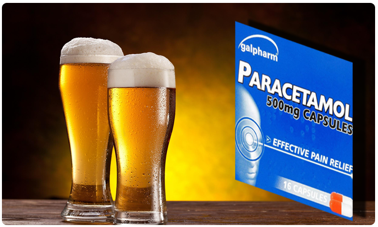 Is Beer A Better Painkiller Than Paracetamol, పారాసిటమాల్ కన్నా బీరే బెటర్ గురూ! ఎందుకంటే ?