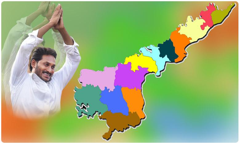 Andhra Pradesh government to hold formation day celebrations for three days from November 1, 'ఆంధ్రప్రదేశ్ అవతరణ దినోత్సవ' వేడుకలు: వారికే సన్మానాలు..!!