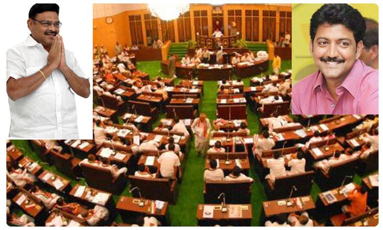 Andhra Pradesh Government Set Up Assembly Committees, ఏపీ అసెంబ్లీ కమిటీలు..వల్లభనేని వంశీకి ఓ పదవి..