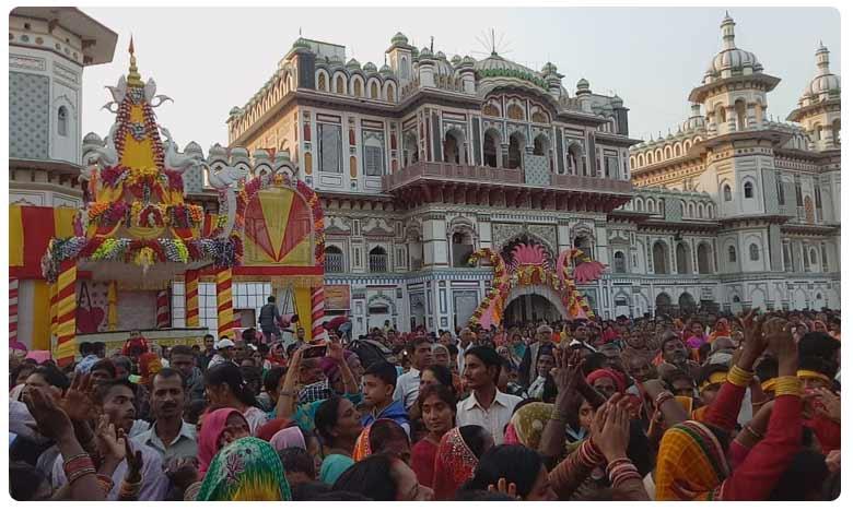 Ram Janaki Wedding: Nepal brides for 108 from India, రామ్ జానకి వివాహం: నేపాల్ నుండి 108 మంది వధువులు!