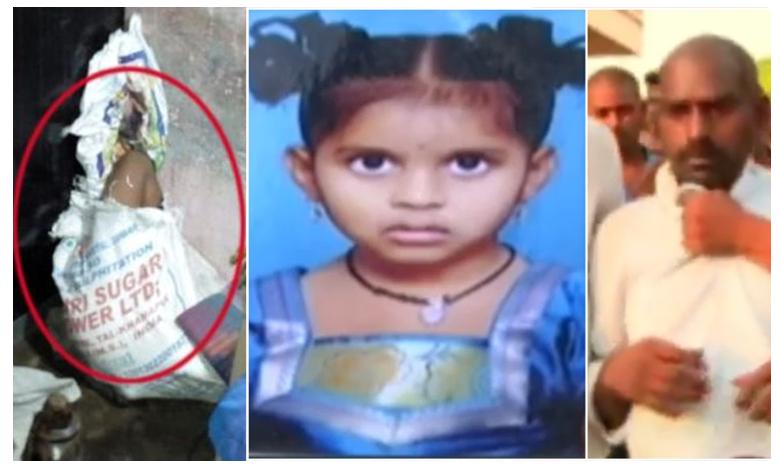 New twist in vijayawada girl dwarka murder case, విజయవాడ : బాలిక మర్డర్ కేసులో ఊహించని ట్విస్ట్..